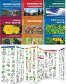 Pocket Naturalist Laminated Field Guides