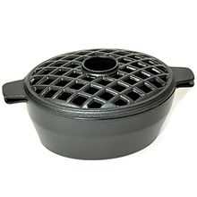 Small Black Matte Lattice Steamer