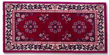 Oriental Burgundy Hearth Rug