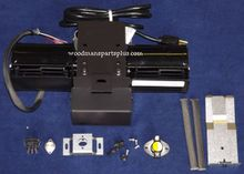 Jotul Stove Blower Kit