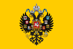 Russia Imperial Flag
