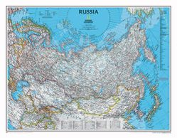 Russia Wall Map, Political, by National Geographic