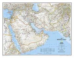 Middle East Wall Map by National Geographic