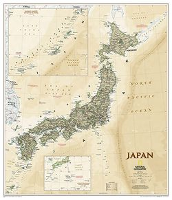 Japan Wall Map - Executive Series by National Geographic