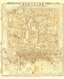 Antique Map of Beijing, China 1938