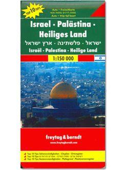 Israel , Palestine, Holy Lands Map by Freytag & Berndt