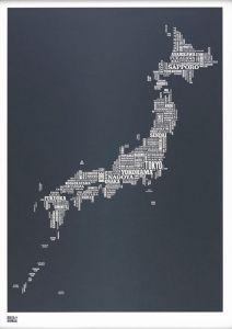 Japan Type Map - Slate