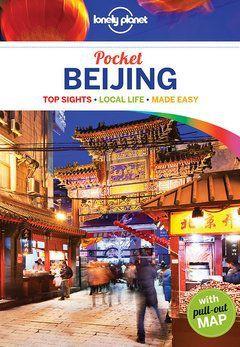 Beijing (China) Pocket Travel Guide