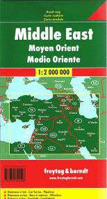 Middle East Travel Map by Freytag & Berndt