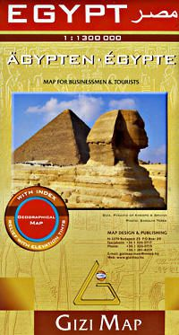 Egypt Travel Map by Gizi