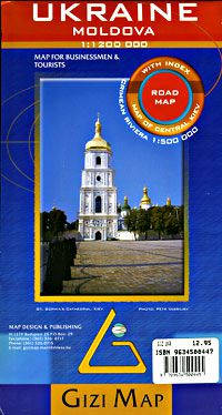 Ukraine & Moldova Travel Map by Gizi