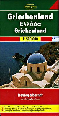Greece Travel Map by Freytag & Berndt