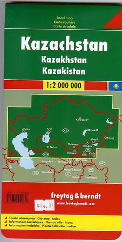 Kazakhstan Travel Map by Freytag & Berndt