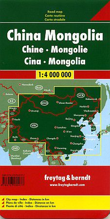China & Mongolia Travel Map by Freytag & Berndt