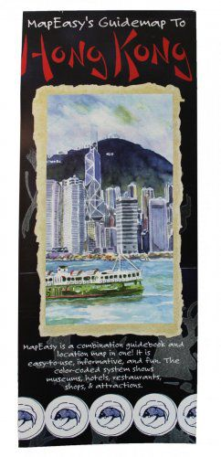 Hong Kong by Mapeasy