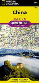 China Travel Map by National Geographic