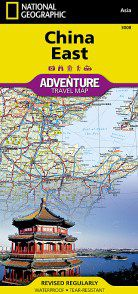 China East Travel Map by National Geographic