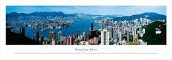 Hong Kong Panorama Print